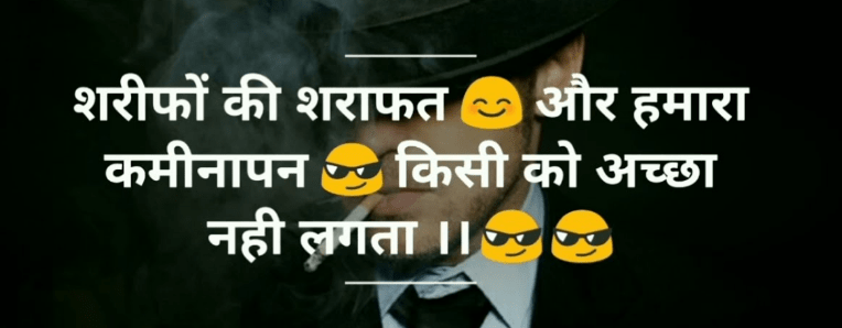 Best Attitude Status In Hindi for girls and boys