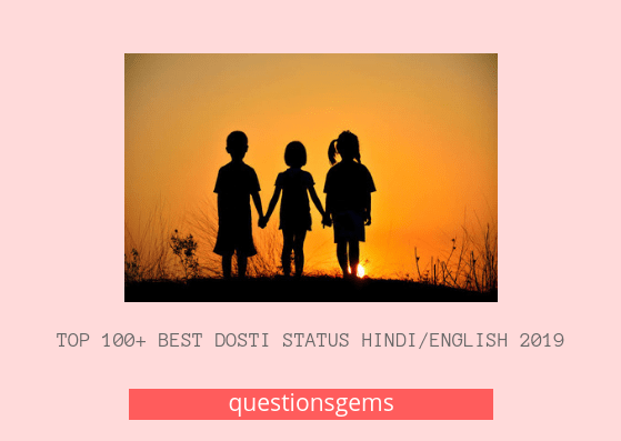 Best Dosti Status Hindi/English 2019